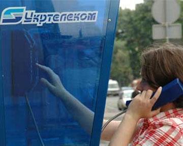 https://gx.net.ua/news_images/1480345067.jpg