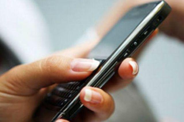 Девушка на Харьковщине провернула фокус с мобильным
