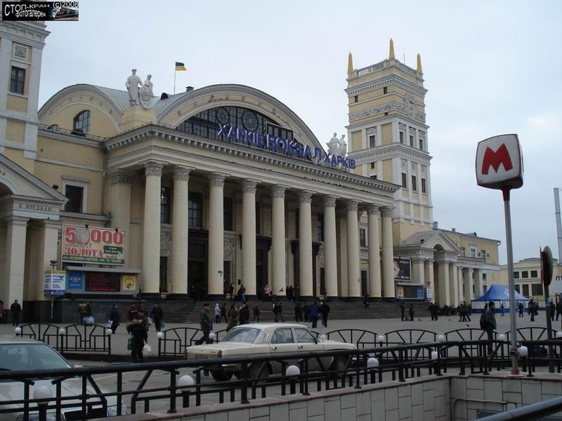 В Харькове мужчина поплатился за проделки на Южном вокзале (фото)