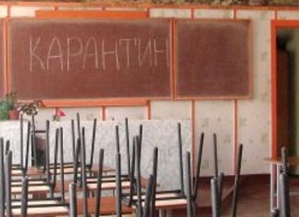 Страшный вирус косит детвору на Харьковщине
