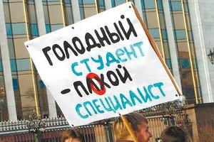 Студенты Харькова массово выйдут на улицы с протестами