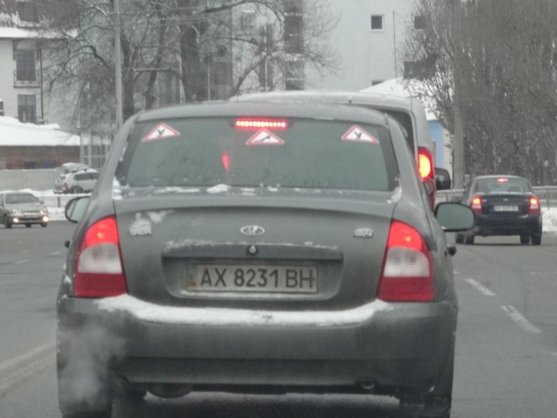 Опасные чудаки атакуют харьковчан (ФОТО)