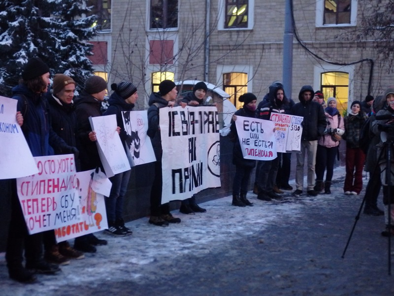 Харьковских студентов лишают источника существования (ФОТО, ВИДЕО)
