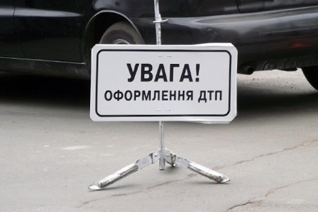 Серьезная авария произошла на окраине Харькова (ФОТО)