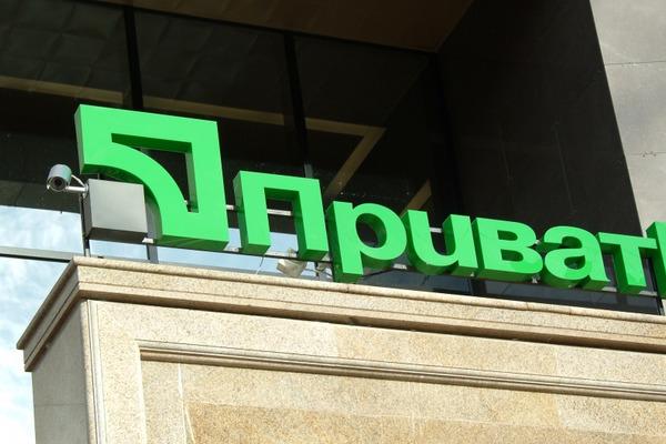 Что происходит с «Приватбанком» в Харькове