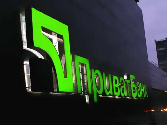 В Харькове не будут работать банкоматы