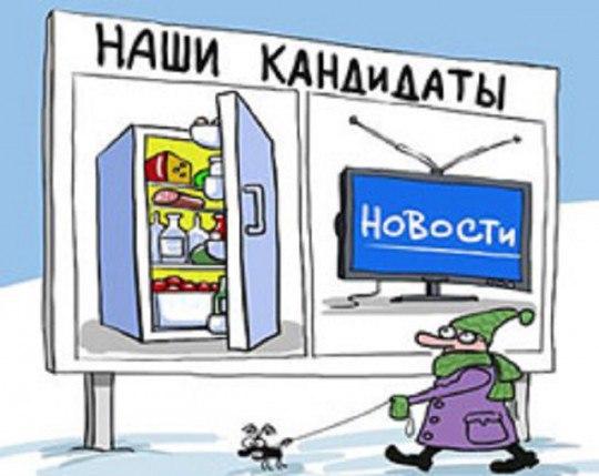 Украинцы не верят в нынешнюю власть