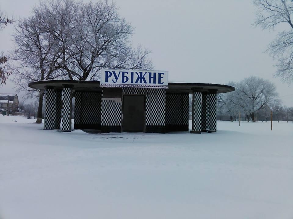 Село на Харьковщине отрезали от мира