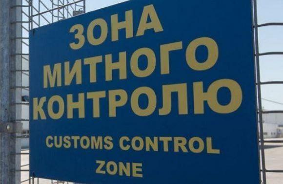 Самые необычные находки на границе в Харьковской области (ФОТО)