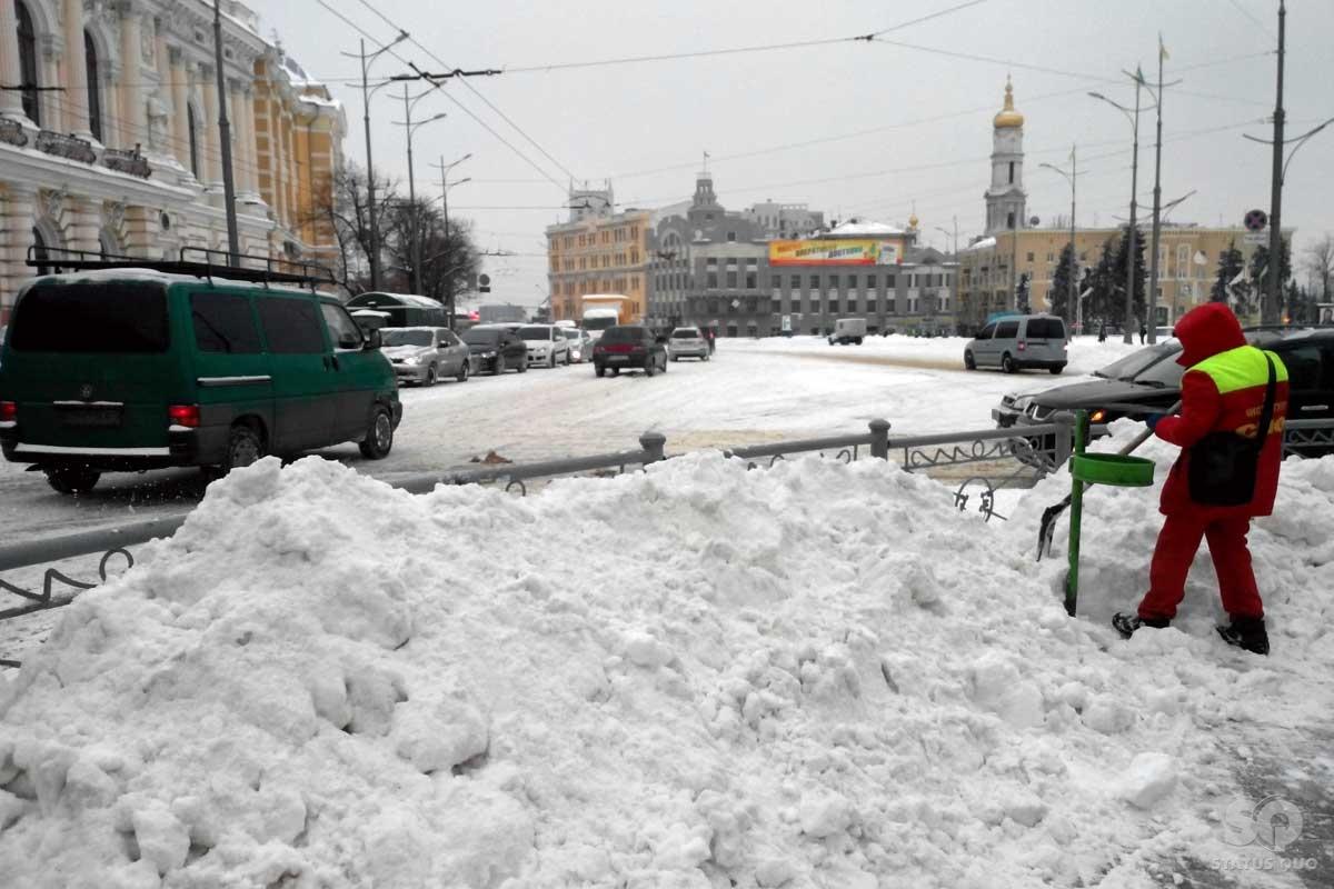 Людей в Харькове засыпало неприятностями (ВИДЕО)