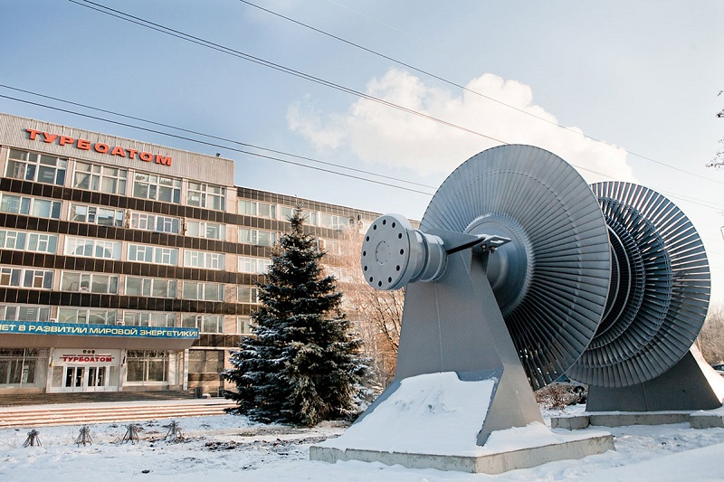 Харьковский олигарх собирается купить «Турбоатом»