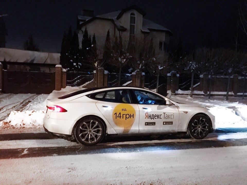 Харьковчанин поделился секретом, как дешево ездить на такси