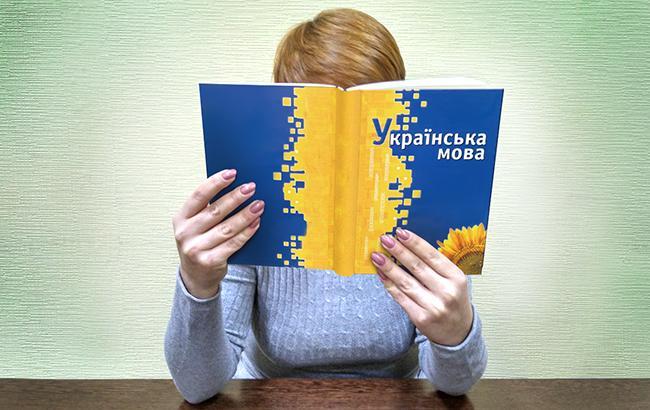 Харьковчан будут штрафовать за язык