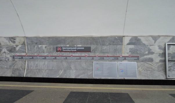 Пассажир метрополитена, испугавший людей, скончался в больнице