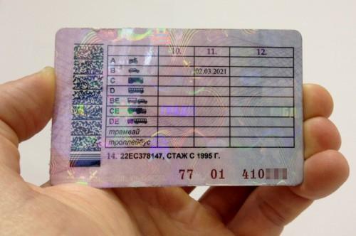 """Полиция проверит, как получала водительское удостоверение водитель """"Лексуса"""", который сбил больше 10 человек в Харькове (видео)"""