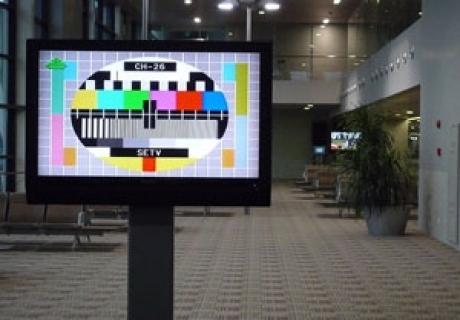 Харьковчан могут лишить любимых программ