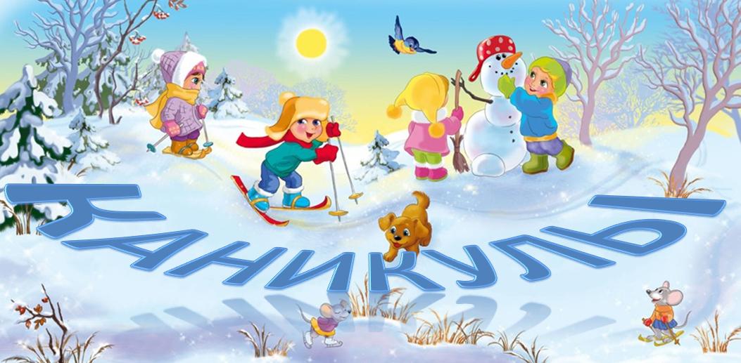 Харьковские школьники отправятся на внеочередные каникулы