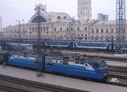 В харьковских поездах пересчитали необычных пассажиров