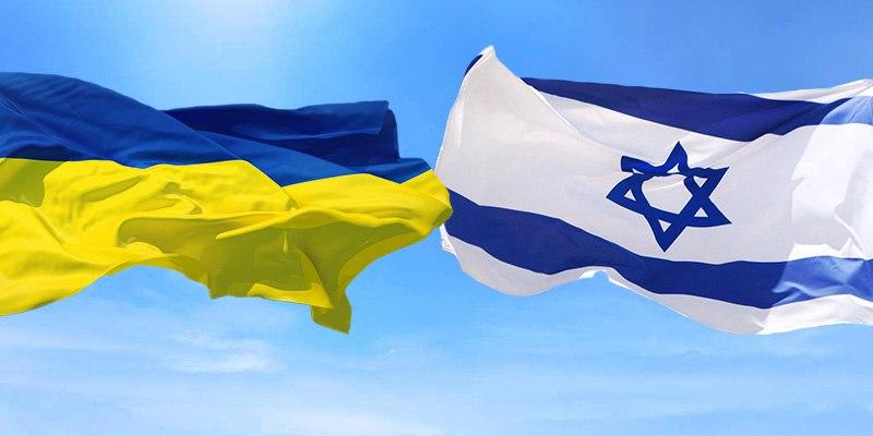 Фельдман обсудил с министром экологии Израиля сотрудничество в природоохранной сфере