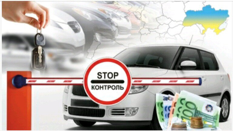 Харьковчане поехали в Киев устраивать скандал
