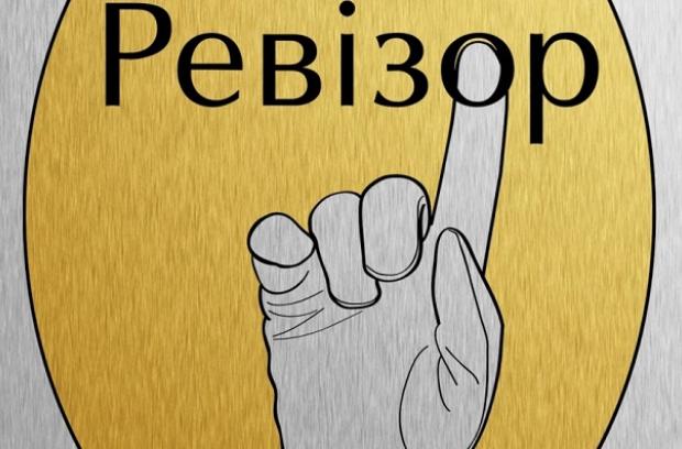 Именитая гостья Харькова пожаловалась в полицию