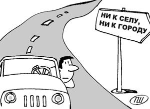 Стало известно, почему асфальт ушел с дорог Харькова вместе со снегом (ФОТО, ВИДЕО)