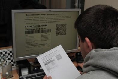 Харьковчане массово переходят на электронные билеты
