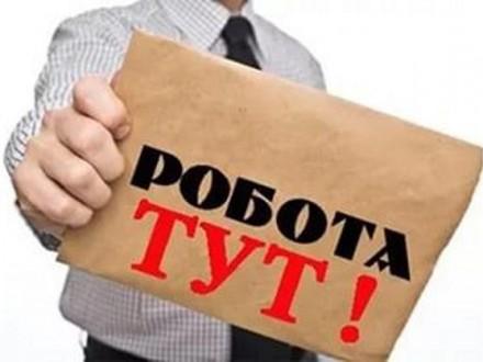 Три сотни человек нашли в Харькове работу за один день