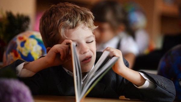 Харьковские учителя возмутились содержанием школьных учебников