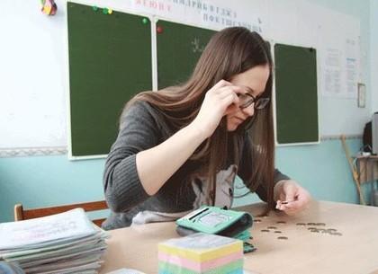 Харьковские педагоги не заметили обещанного повышения зарплат