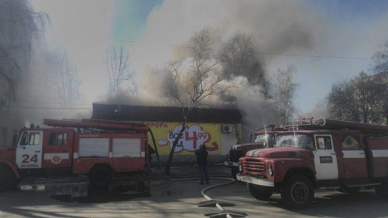 В центре города горел магазин (ФОТО)