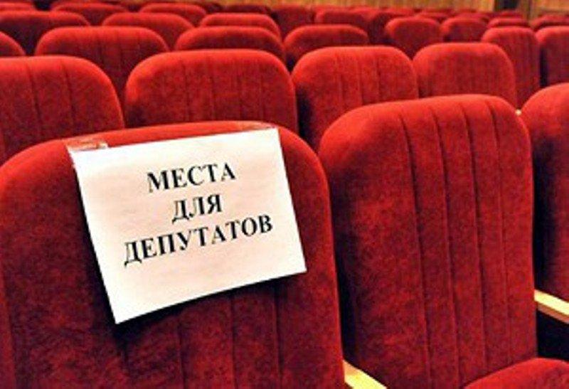 Украинский парламент ожидает перезагрузка