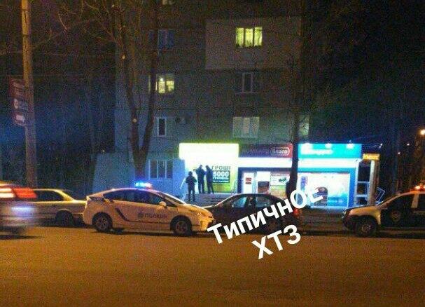 Вооруженное ограбление совершили в Харькове (ФОТО)