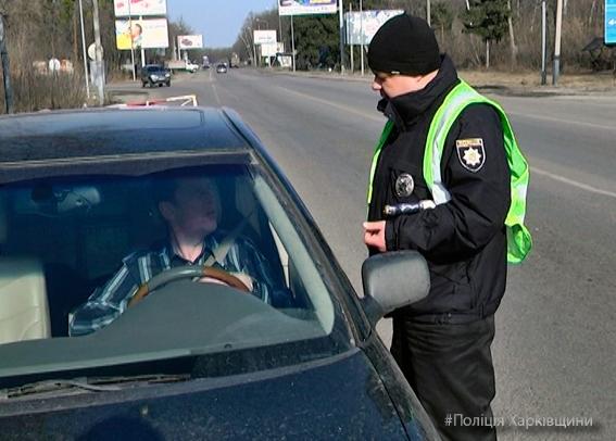 Людей в Харькове взяли под особый контроль (ФОТО)
