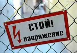 Один человек погиб, второй находится в крайне тяжелом состоянии из-за ЧП в Харькове (ВИДЕО)