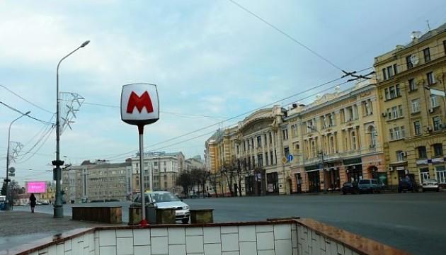 Неадекватный харьковчанин зажег в метро (ВИДЕО)