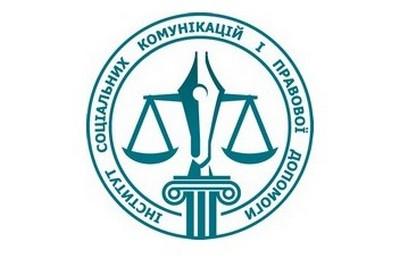 Чиновникам Харьковщины подсказали, как общаться с людьми