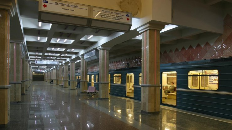 Работники харьковского метро обидели пострадавших в Балаклее