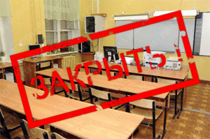Скандал на Харьковщине. Школы оказались на грани закрытия