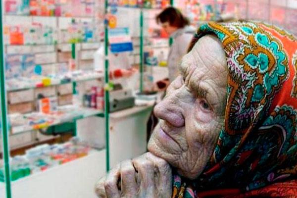 Жителям Харькова начнут «продавать» лекарства по новым правилам (фото)