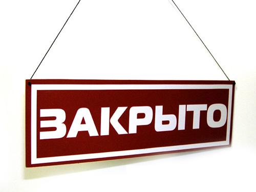https://gx.net.ua/news_images/1491128785.png