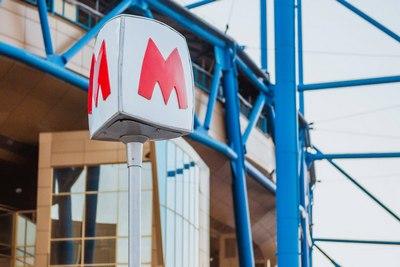 В график работы метро Харькова внесли изменения