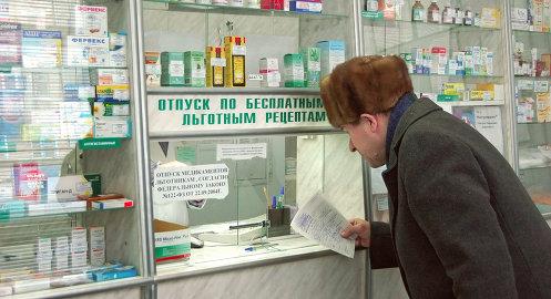 Где и как харьковчане могут получить бесплатные лекарства