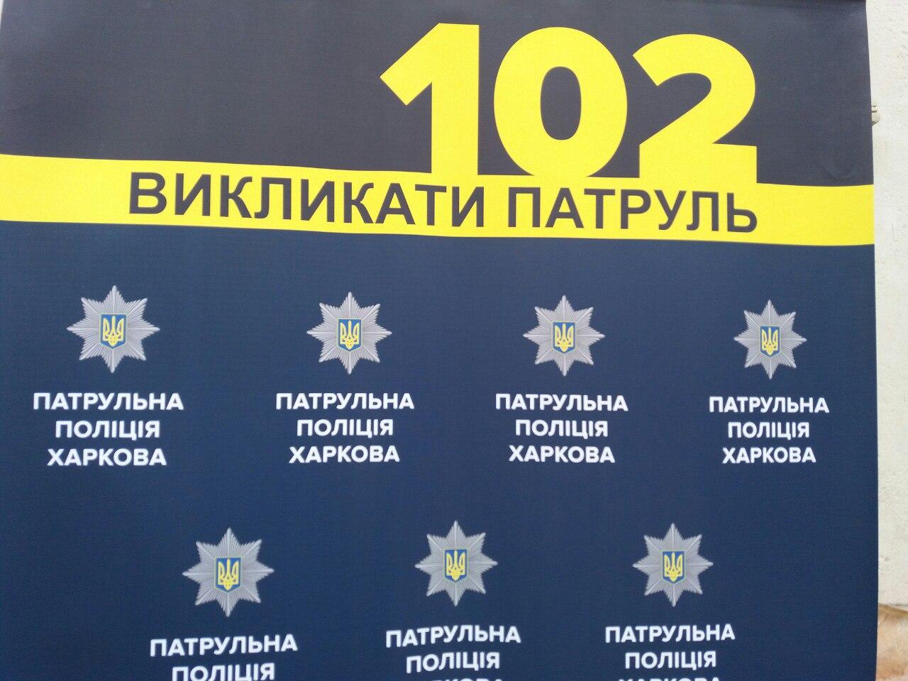 Люди боятся выходить на улицу в Харькове