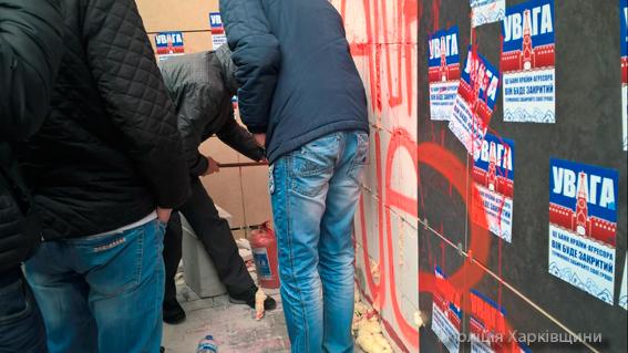 Правоохранители покинули улицу Донец-Захаржевского в Харькове