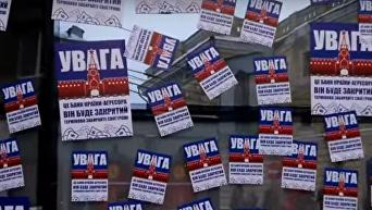Ситуация возле «Сбербанка». В Харьков едут люди из других городов