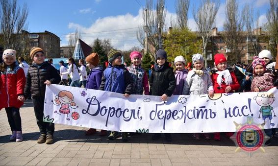 В центре Харькова полторы сотни детей призовут взрослых к сознательности