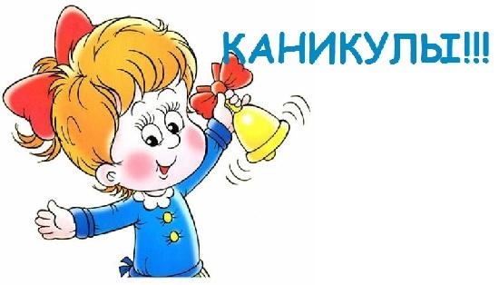 На Харьковщине школьников отправят по домам