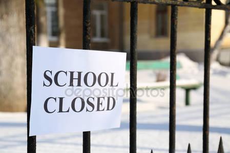 Дети на Харьковщине будут сидеть дома до конца недели