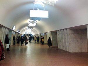 ЧП в харьковском метро: мужчина упал на рельсы